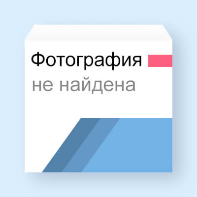 Нифекард® ХЛ, таблетки с модифицированным высвобождением, покрытые пленочной оболочкой